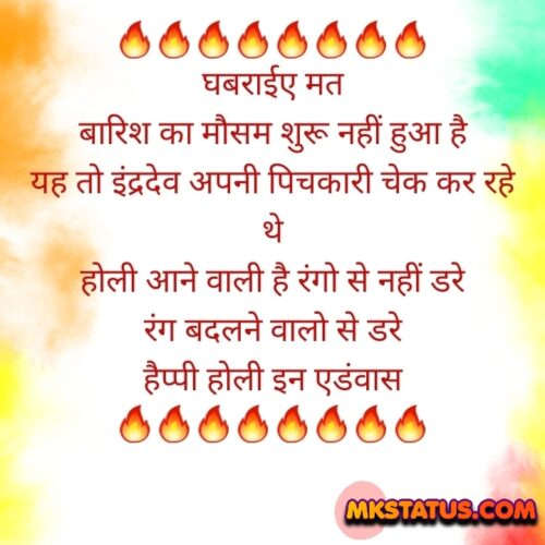 Holi greeting new images with messages for whatsapp status