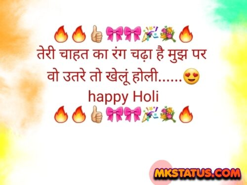 Holi greeting new images with quotes