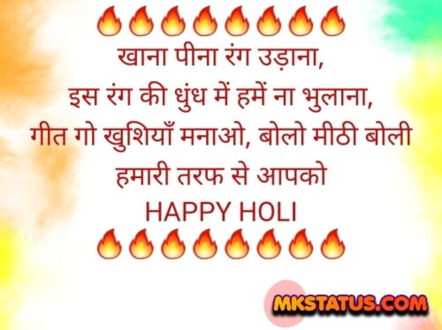 Holi greeting new images with messages for Face book status