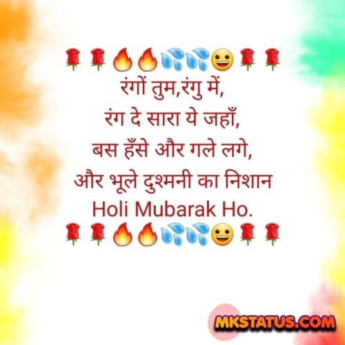 Holi greeting new images with messages