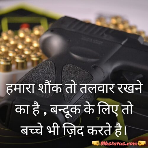 Top Famous Rajput Status Quotes images