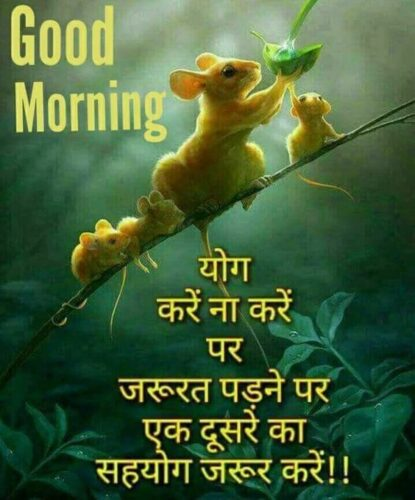 Good morning for Whats app status