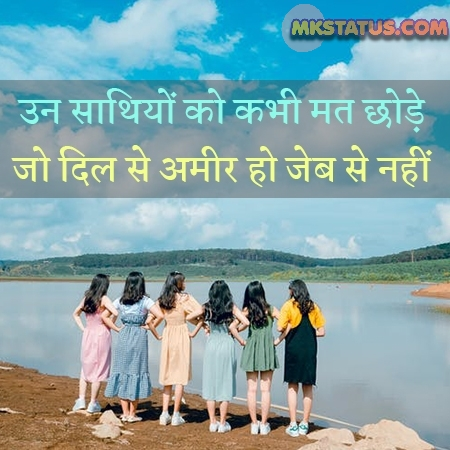 Download New Motivational Quotes in Hindi