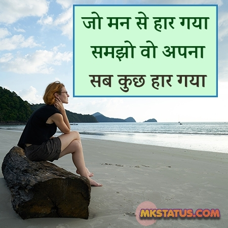 Latest Mood Morning Inspirational Quotes