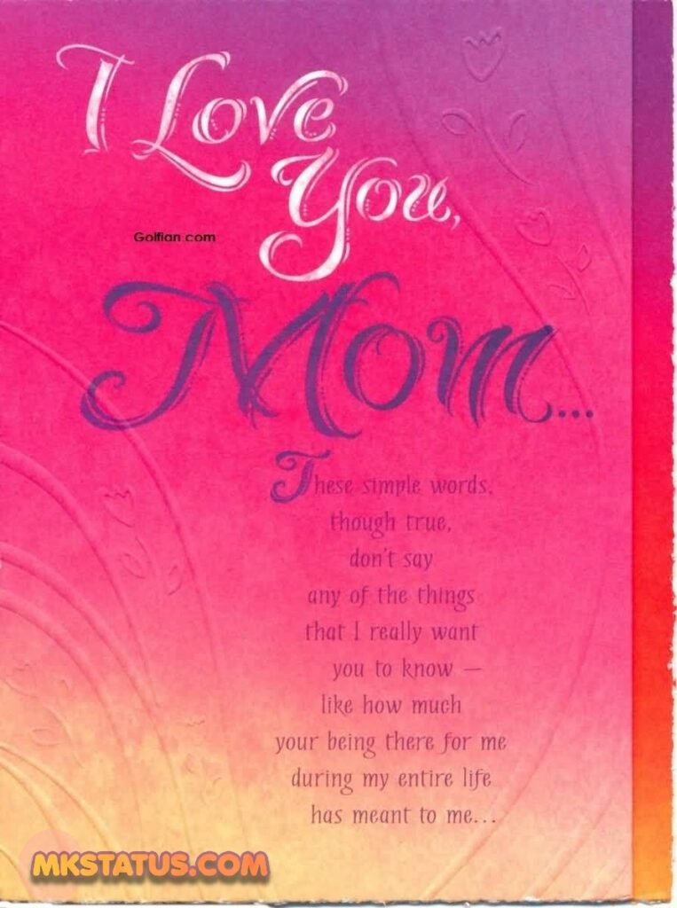 I Love You Mom Quotes images