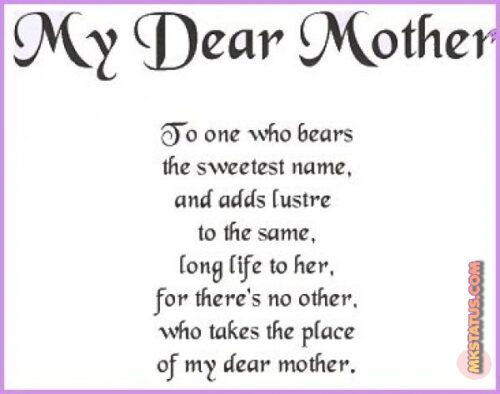 Famous poem on mother in English