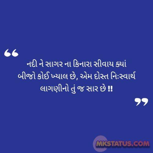 Friendship Day wishes quotes pics
