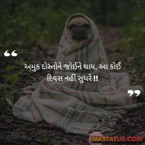 New Quotes on Dosti images