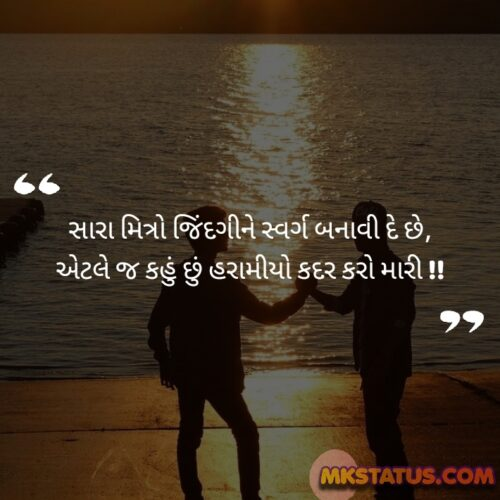 Friendship Funny Quotes