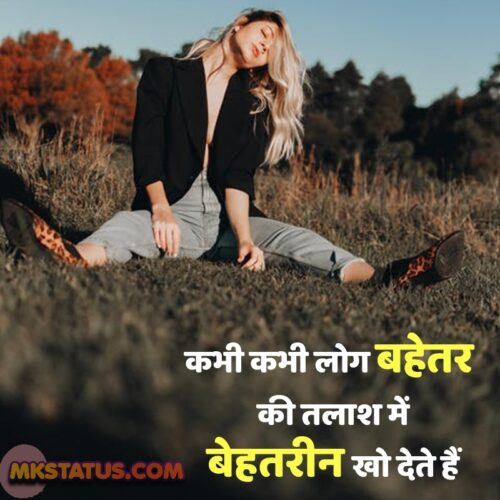 Top popular reality quotes