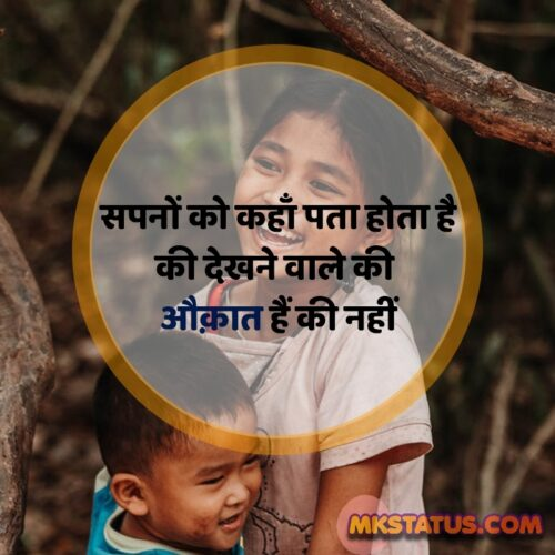 Reality Quotes of life photos 2020