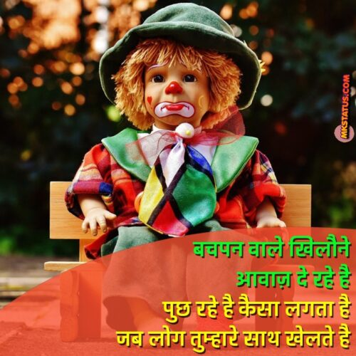 Interesting Reality Quotes for whatsapp status