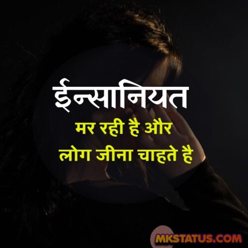 Reality Quotes images