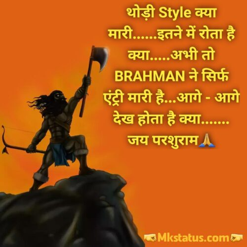 Parshuram Jayanti images with Quotes for whatsapp status