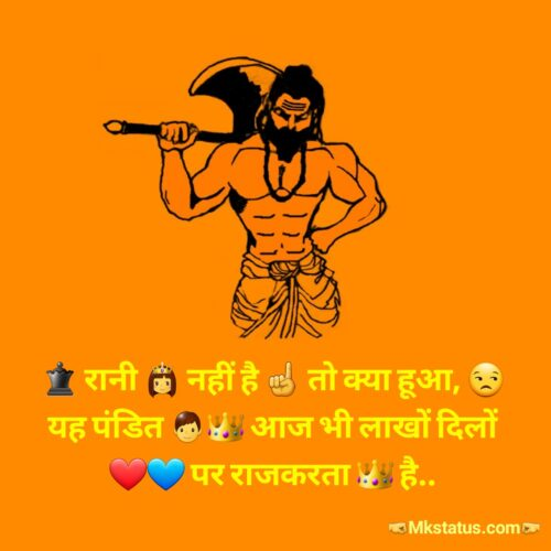 Parshuram Attitude quotes in hindi images