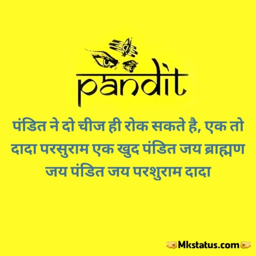 Pandit Quotes images