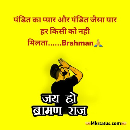 Top Famous Brahma Quotes in Hindi for whatsapp status