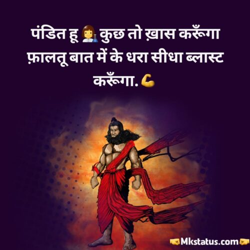 Latest parshuram Quotes wishes Parshuram Jayanti images