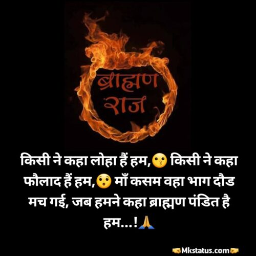 Parshuram Quotes for whatsapp status