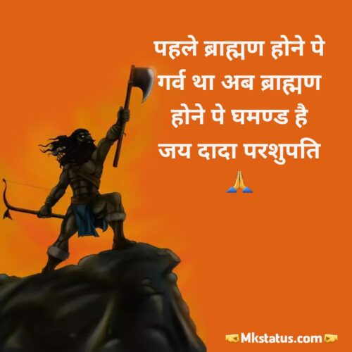 Best Quotes on Parshuram for whatsapp status