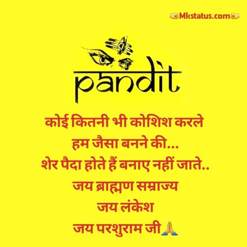 Pandit Quotes in Hindi for whatsapp status