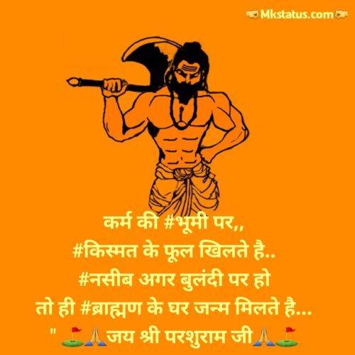 Parshuram Jayanti images with Quotes