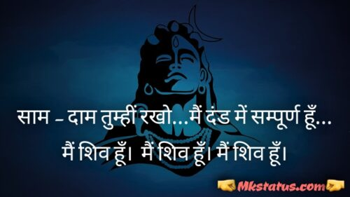 Makahal Status Quotes images