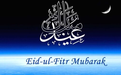 Beautiful Happy Eid ul Fitr 2020 Wishing HD Pictures