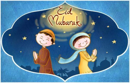 Eid Greeting images 2020 for whatsapp status