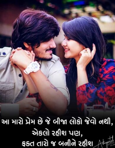 Nishabd Prem status images of love quotes
