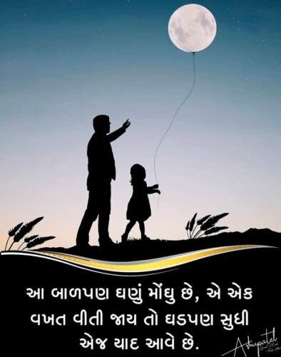 gujarati quotes on love images