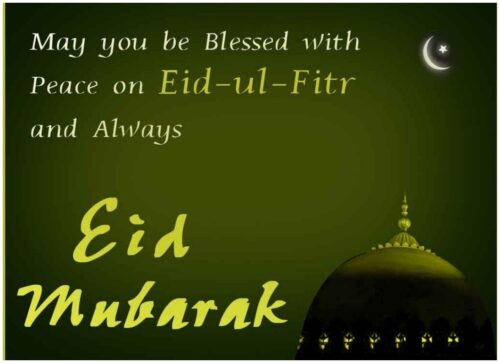 Eid Greeting images 2020