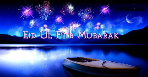 Images of Happy Eid ul Fitr 2020 in 1080p