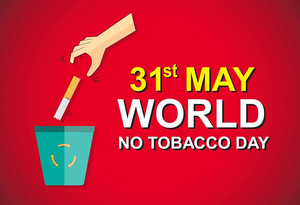 World No-Tobacco Day 2020 images