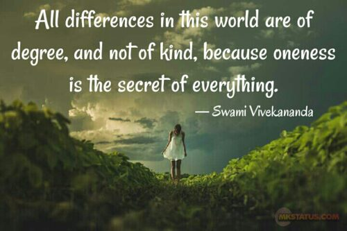 Swami Vivekananda Quotes in English