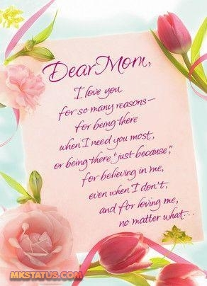 Download Best new Mother day poem in English images