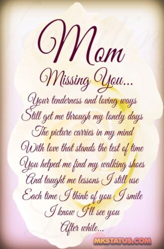 Best new Mother day poem in English images