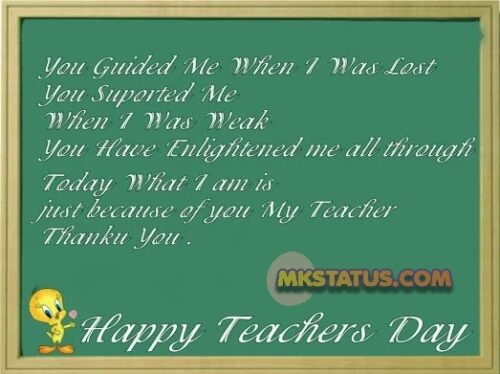 Inspirational Messages images for Teacher day