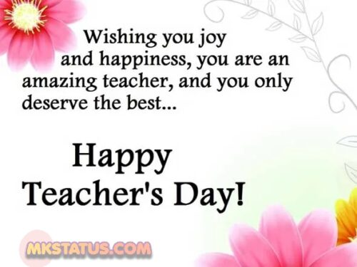 Teacher's day 2020 wishes quotes images