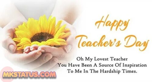 Happy Teacher's Day 2020 Motivational Quotes