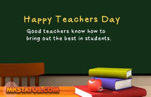 Download Best greeting card for teacher's day