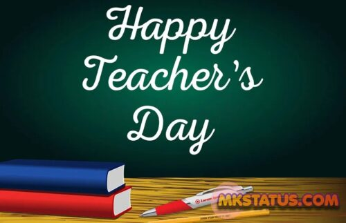 Teacher's day 2020 wishes images