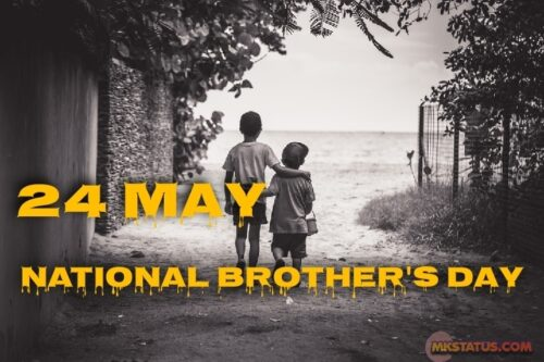 National Brother Day Images and Pics