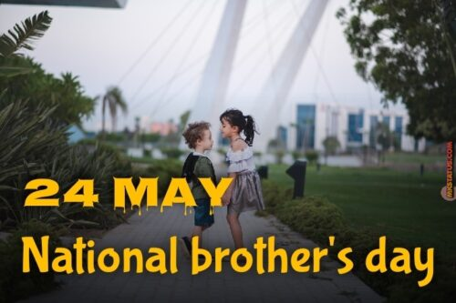 Latest National Brother Day Images