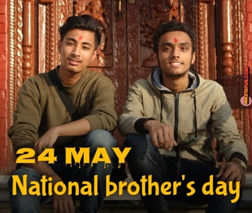Latest National Brother Day Images for status