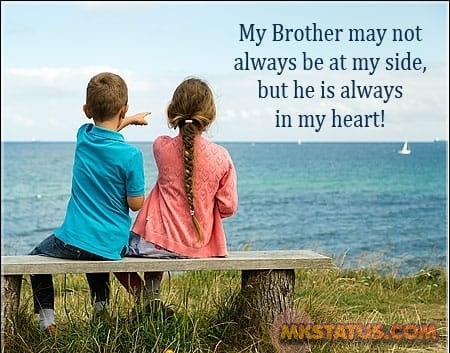 Special Quotes by girls for Brother images in English