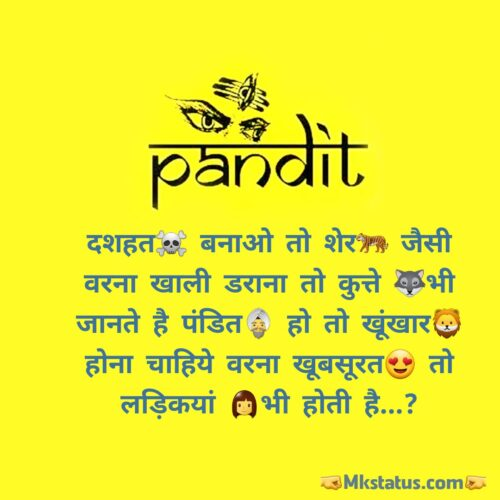 pandit status in hindi images