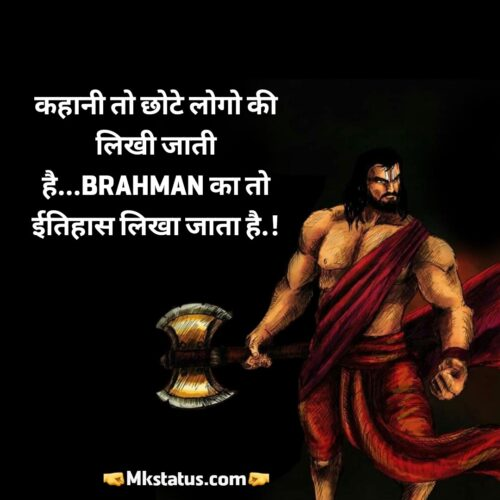 Top famous Brahman status in hindi images