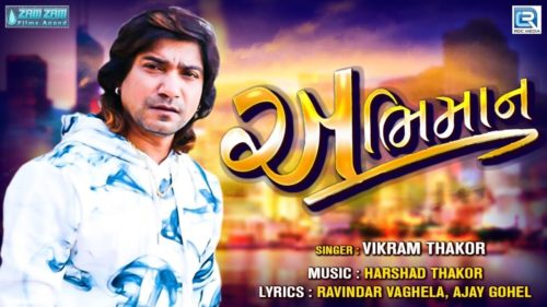 Abhiman | અભિમાન | Vikram Thakor New Song status