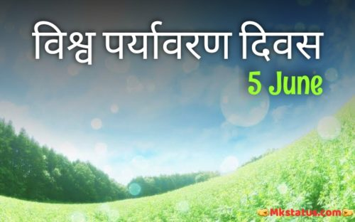 World Environment Day 2020 Photos and images